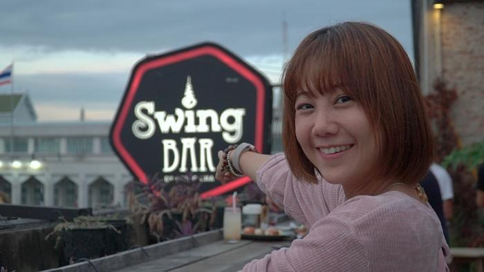 swingbar8