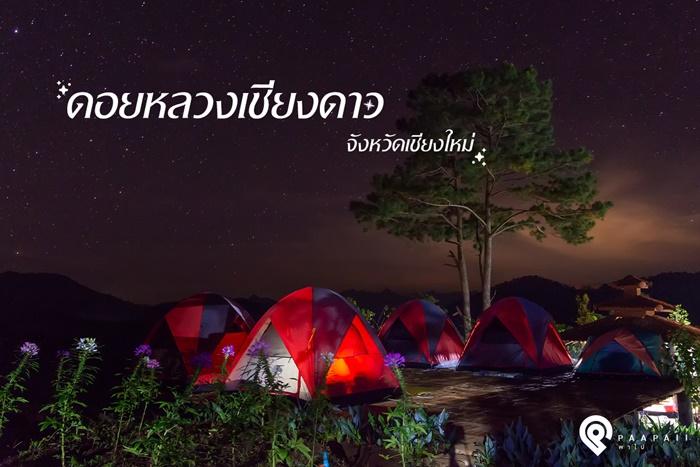 pp_19july19_photo-album_p2
