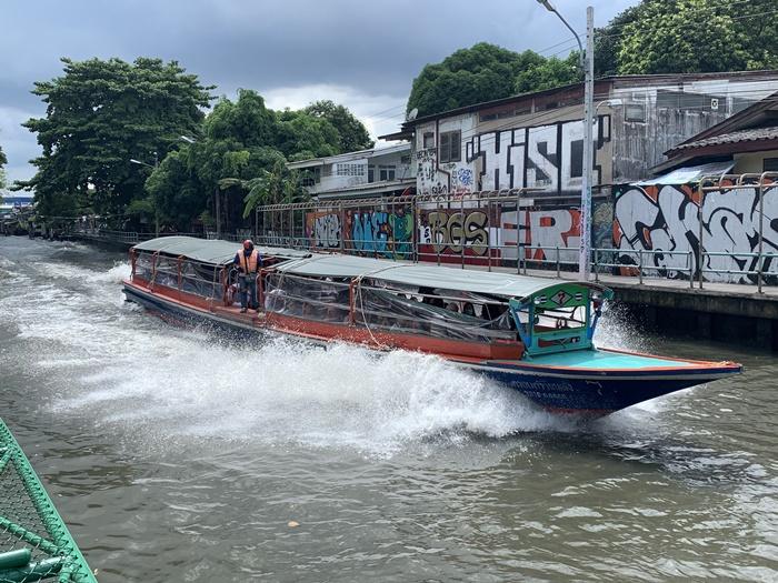 khlong_san_sab_ferry
