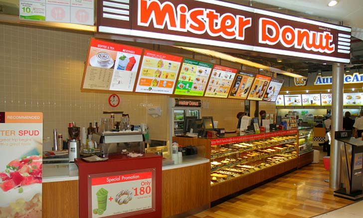 Mister Donut ออกโปรแรง 10 ชิ้นเพียง 100 บาท! ประหยัดไปได้เป็นร้อย