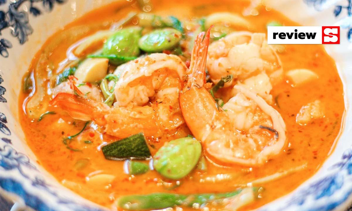 กินอยู่ได้ ร้านอาหารไทยใจกลางเมือง กับเมนูโบราณที่ทำให้หลงรักตั้งแต่ได้ทานครั้งแรก