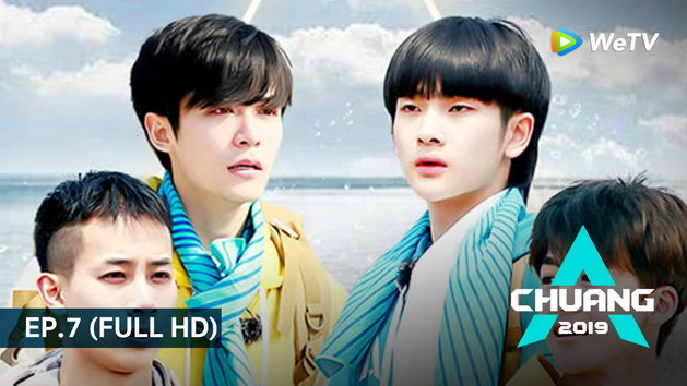 CHUANG 2019 | EP.7 (FULL HD)