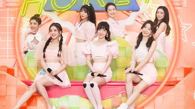 Highlight EP3: ทีมเนเน่-Honey | CHUANG 2020