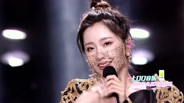 Highlight EP3 (พาร์ทจบ) ทีม Wang Yijin-มหัศจรรย์ | CHUANG 2020