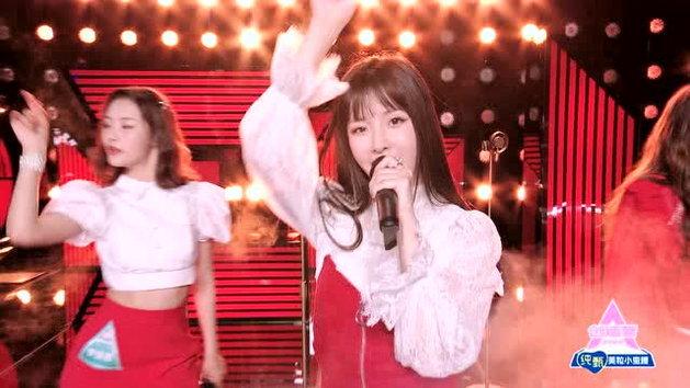 Highlight EP3 (พาร์ทจบ) ทีม Bi Shaoyan-One Time | CHUANG 2020