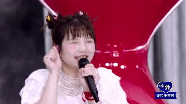 Highlight EP3 (พาร์ทจบ) ทีม Tian Jingfan-เถียนมี่มี่ | CHUANG 2020