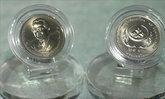กบนอกกะลา : เหรียญที่ระลึก จารึกไว้ในดวงใจนิรันดร์ Full (16 พ.ย.60)