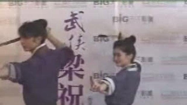 อู๋จุน-ชาลี ซอย ปฏิเสธข่าวปลูกต้นรัก