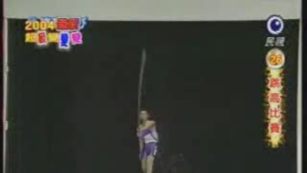 Matrix Pole Vault