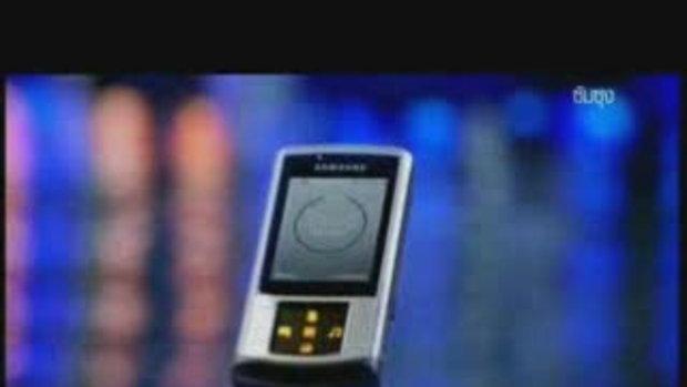 New Samsung U900 Soul