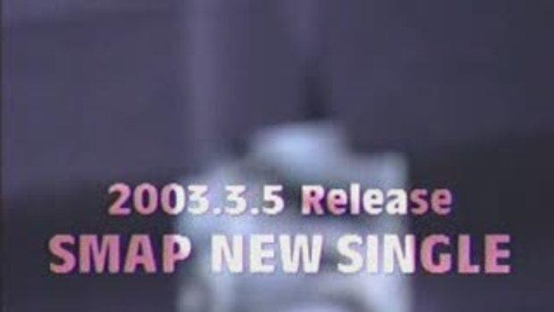 Sekai ni hitotsu dake no hana (live) - SMAP