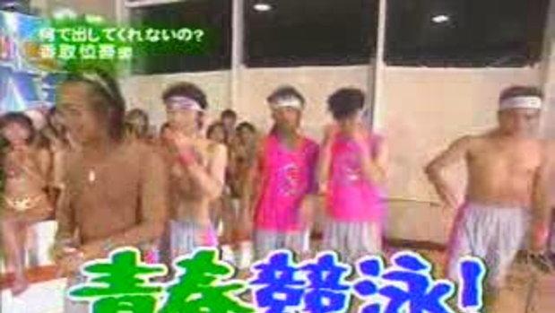 วง SMAP แข่งว่ายน้ำ
