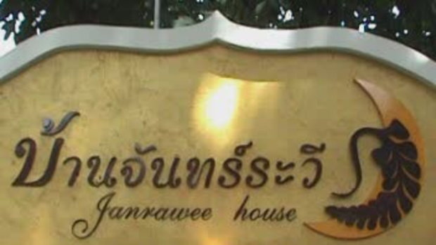 Janrawee House Detox and Spa