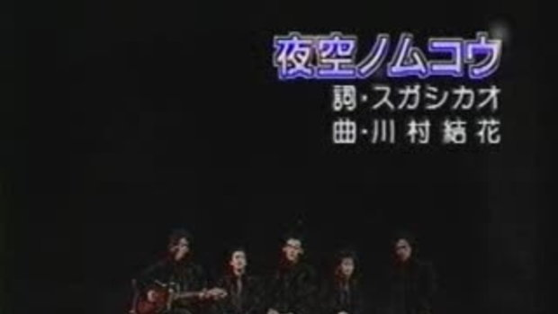 SMAP - Yozora no Mukou (Live)