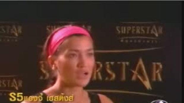 Superstarที่สุดเเห่งดาว : วันที่ 29-08-08 ตอน2
