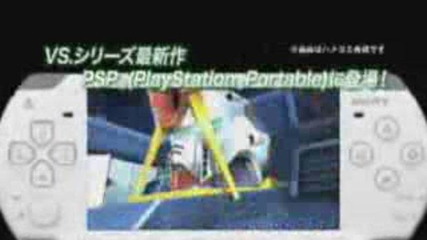 Gundam VS. Gundam