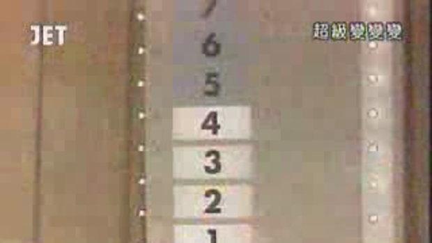 เกมส์ซ่าท้ากึ๋น(Kasou Taisho) รวมฮิตชุดที่ 1