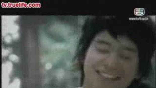 MV: I SEE U ( ICU) ไอซ์ ศรัณยู