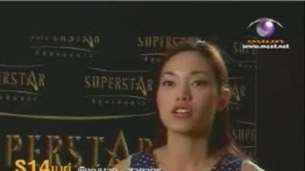Superstarที่สุดเเห่งดาว : วันที่ 09-09-08 ตอน2