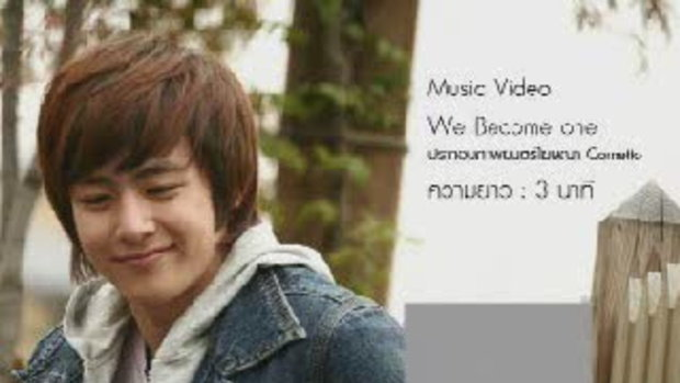 MV We Become One-Nichkhun