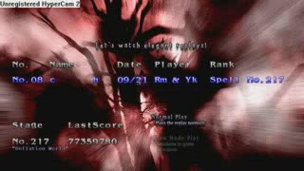 Touhou 8 Imperishable Night -  Sakuya Last Word
