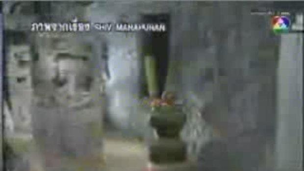 เรื่องจริงผ่านจอ : พระพิฆเนศ 3