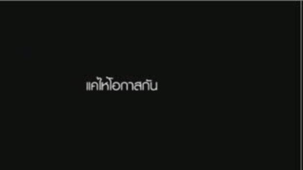 ชัดเจน : ติ๊กชีโร่ Feat.นิโคล