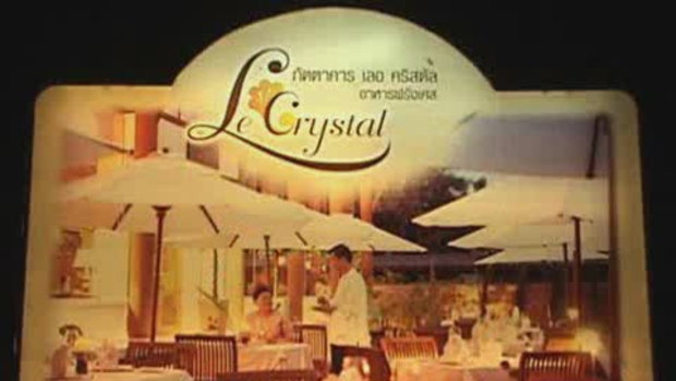 Le Crystal Restaurant Chiang Mai