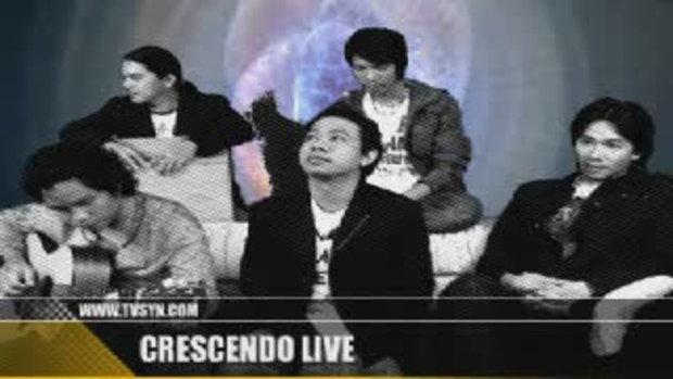 Crescendo โชว์สดเพลง ใจกลางความเจ็บปวด