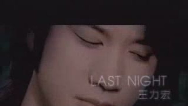 Wang Lee Hom - Last Nigth