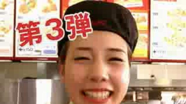 โฆษณา KFC ญี่ปุ่น