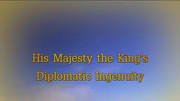 พระปรีชาสามารถทางการทูต