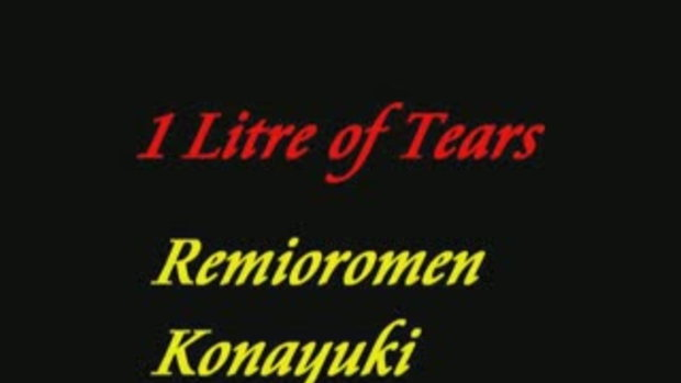 เพลงประกอบซีรีส์ บันทึกน้ำตา ๑ ลิตร