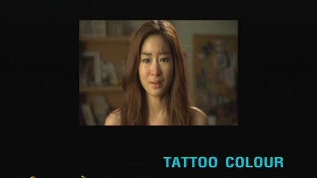 MV โอกาสสุดท้าย Tattoo colour