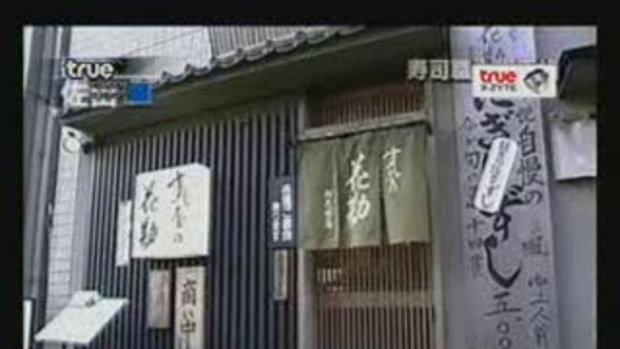 TV แชมป์เปี้ยน : สุดยอดพ่อครัวซูชิ 2