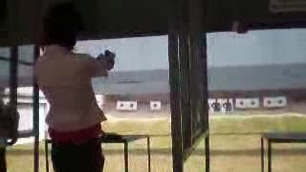 ยิงปืน