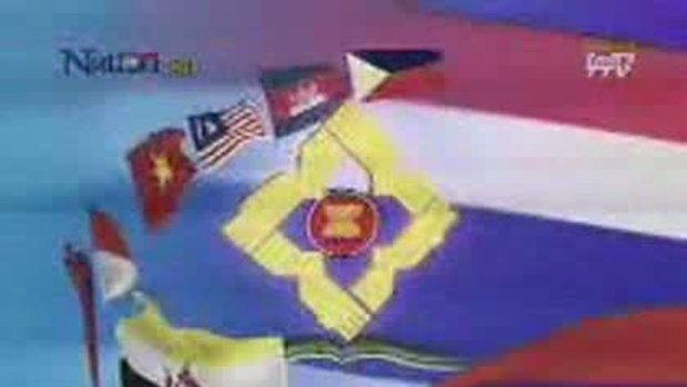 เกาะติดประชุมอาเซียน 2009