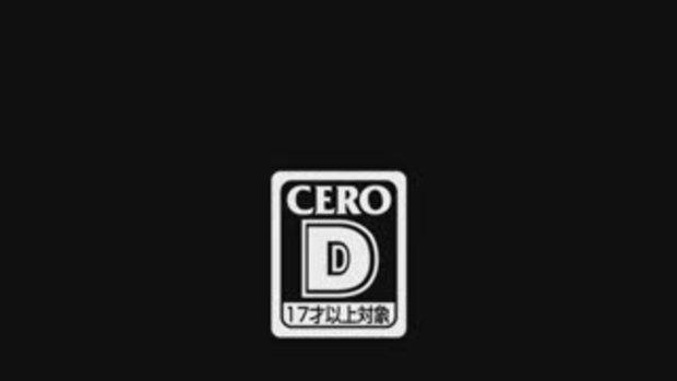 Resident Evil 5 [Vesker Trailer]