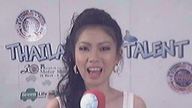 Thailand Talent : น้องบุ๋ม แนะนำตัว