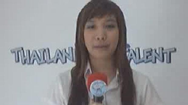 Thailand Talent : น้องจ๊ะจ๋า แนะนำตัว