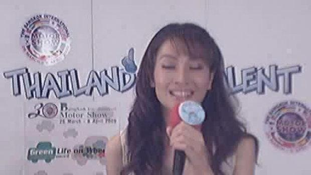 thailand talent : น้องบุ๋มโชว์ร้องเพลงลูกทุ่ง