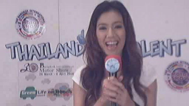 Thailand Talent : น้องแคชแนะนำตัว