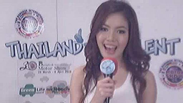 Thailand Talent : น้องโรสแนะนำตัว