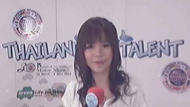 thailand talent : น้องเบลโชว์ร้องเพลง