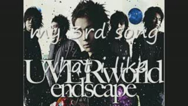 UVERworld- rush