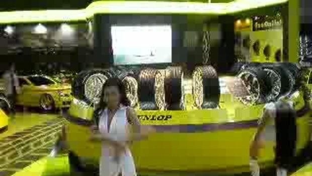 Coyote Dunlop ในงาน Motorshow 2009