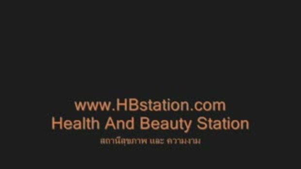 HBstation