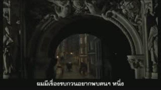 sherlock holmes Trailer Sub Thai