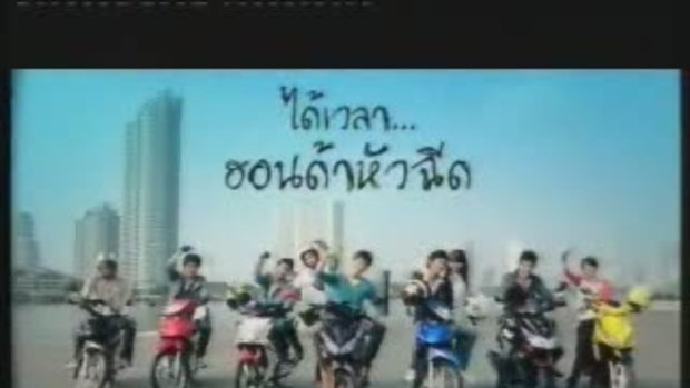 New style of Honda Click I with Bie the star