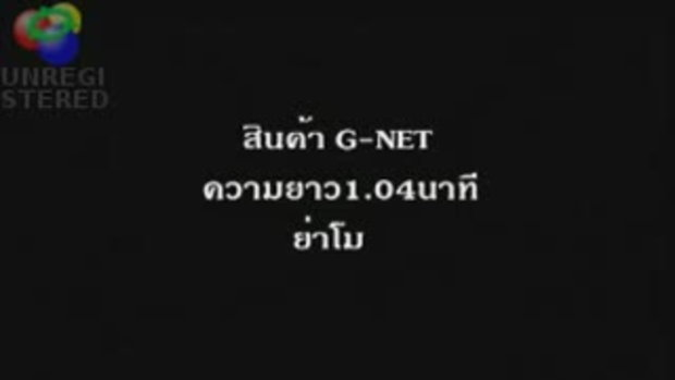 gnet: ggang อนุสาวรีย์ย่าโม